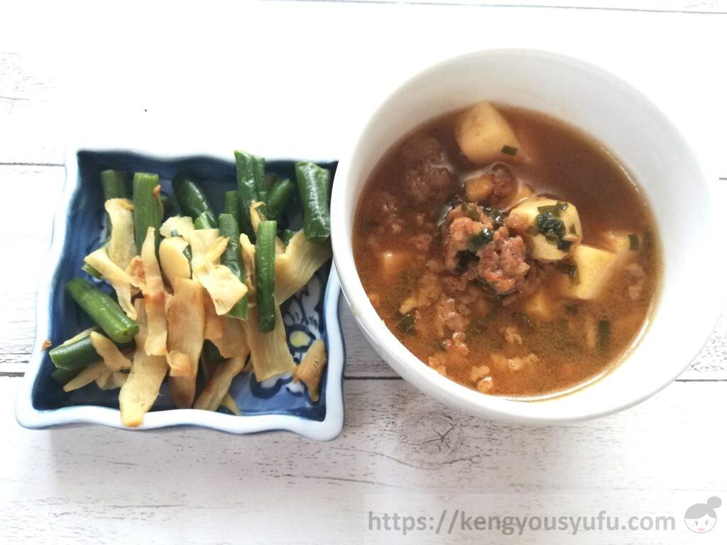 麻婆豆腐+メンマの中華風炒め 完成画像