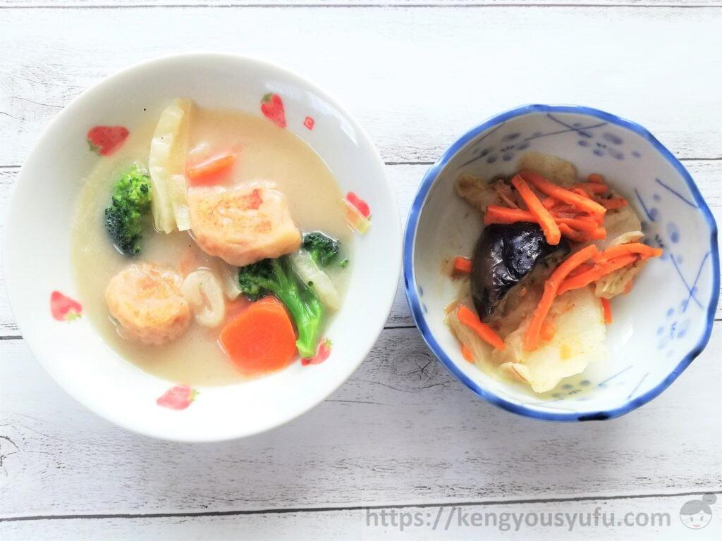エビ団子のクリーム煮+キャベツとなすのおかか和え 完成画像