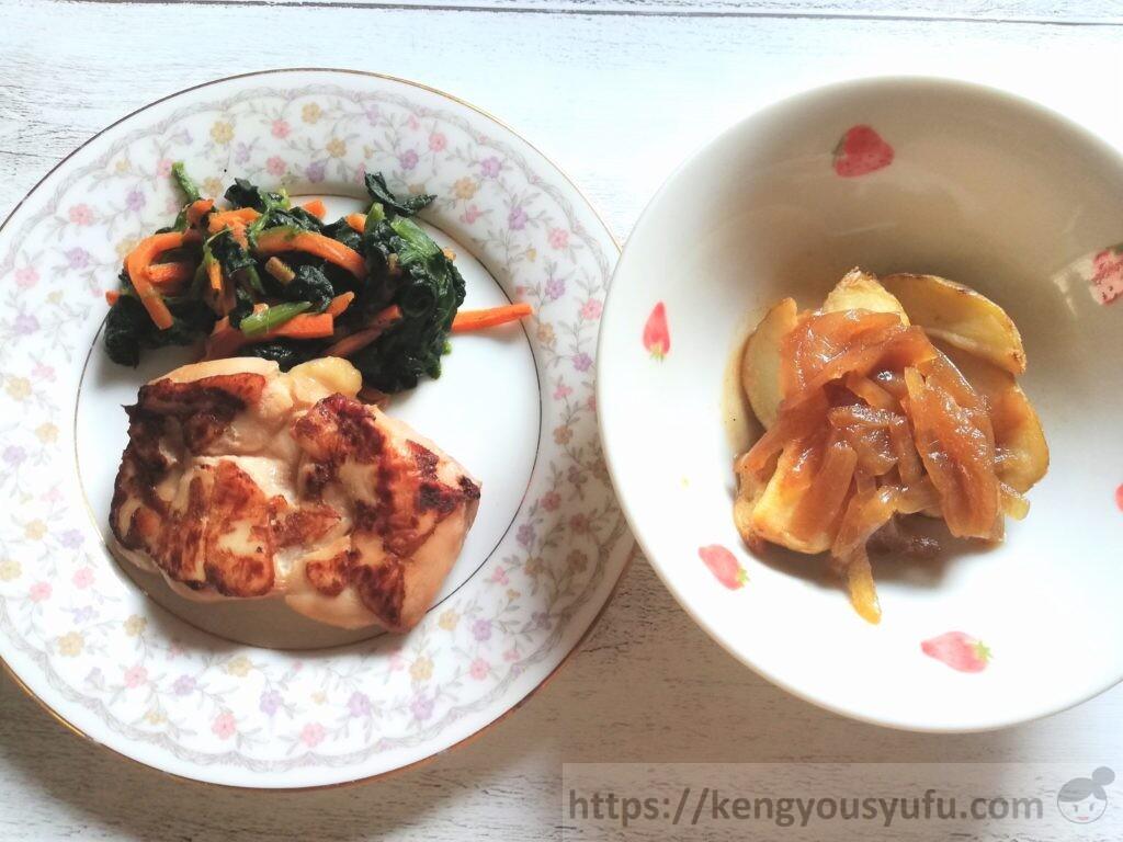 鶏肉の照り焼き+ポテトフライ玉ねぎソース 完成画像
