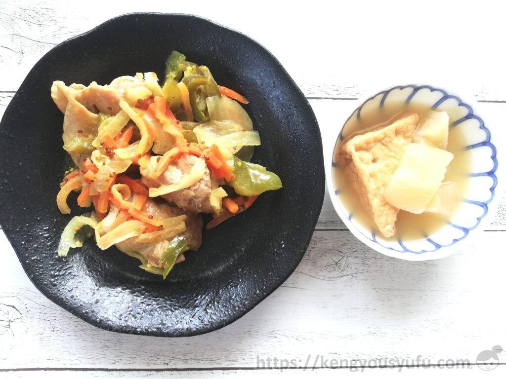 鶏肉のマスタード炒め+大根田楽 完成画像