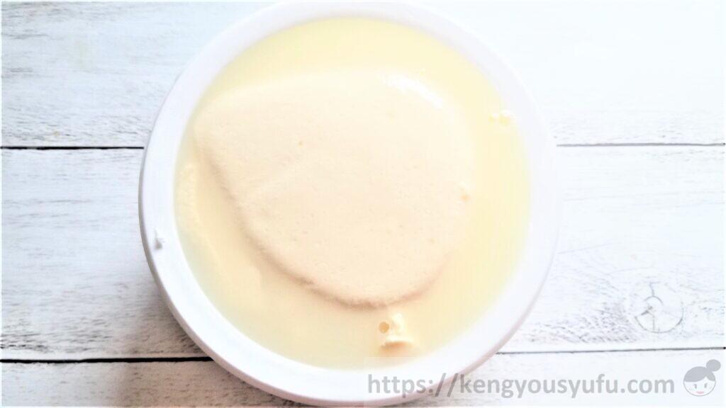 食材宅配コープデリ「よせ豆腐」蓋を取ってみた画像