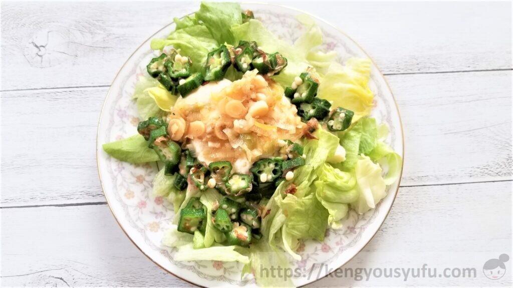 食材宅配コープデリ「よせ豆腐」を使ったサラダ