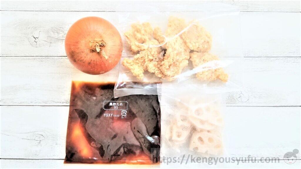 豚から揚げとレンコンの黒酢たれ炒め 添付材料