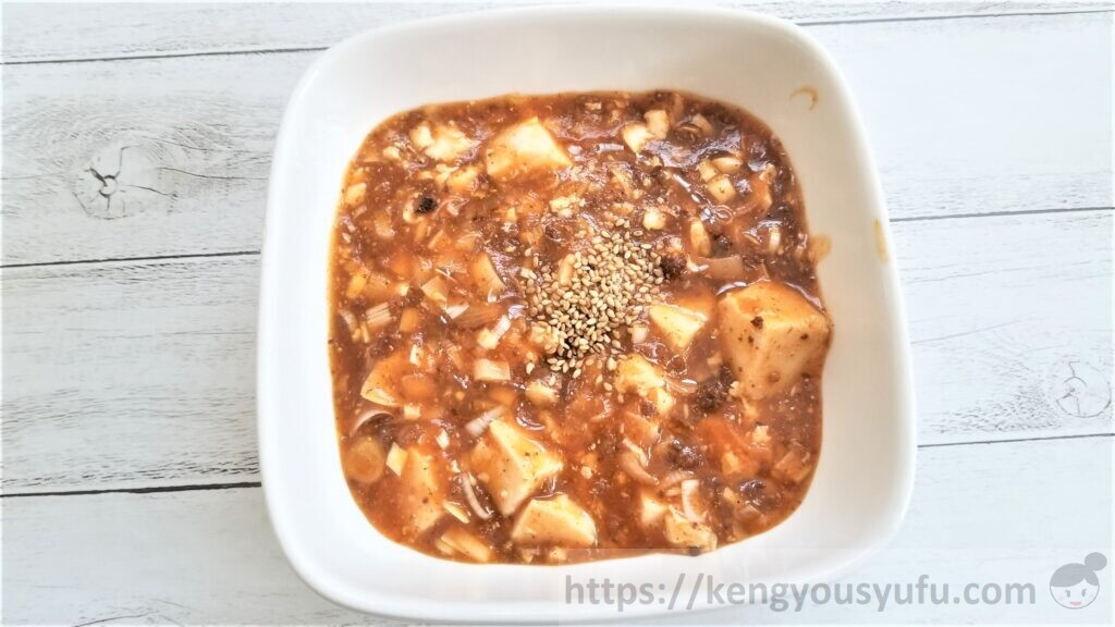 食材宅配コープデリ「北海道産大豆木綿」で作った麻婆豆腐