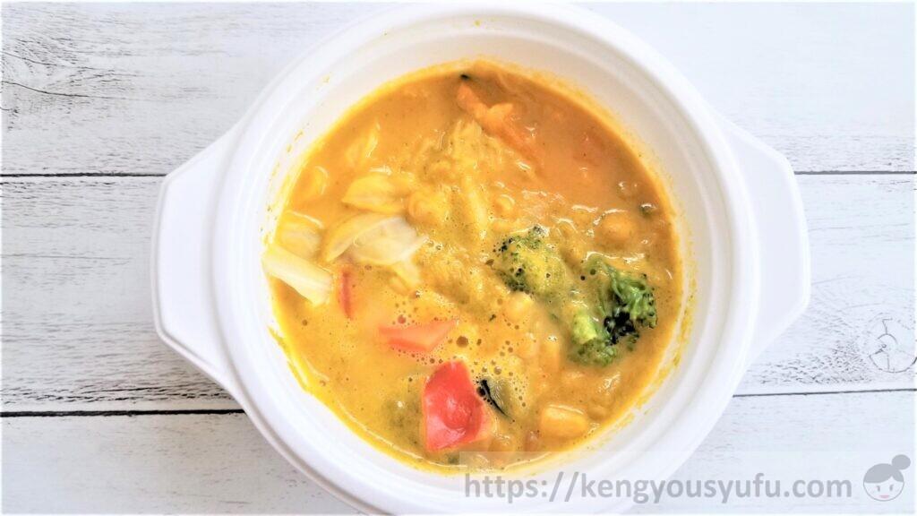 ウェルネスダイニング「野菜を楽しむスープ食」濃厚ほくほくかぼちゃポタージュ 完成画像